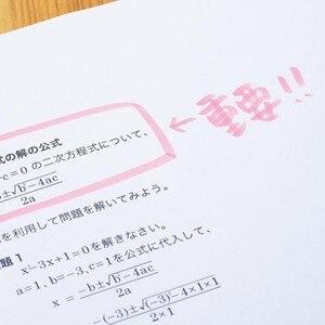 Image 4 - 5 pçs/set Japão Zebra bonito pérola cor Fluorescente cor da caneta Marcador marcadores Caneta caneta material escolar diário WKS18