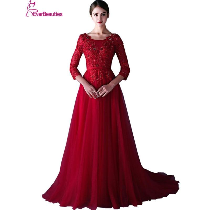 Длинное платье сине-красного цвета