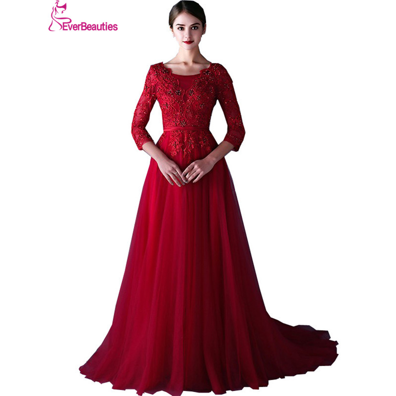 Elegant Long   Evening     Dress   Red Long Sleeve Formal   Dresses   Tulle Appliques Wine Red Long Party   Dress   2019