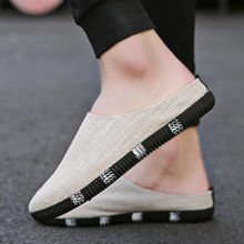 Men Loafers Low-top Men Casual Shoes Fashion Slip on Canvas Shoes 2019 Summer Breathable Shoes Man Slippers Chaussures homme