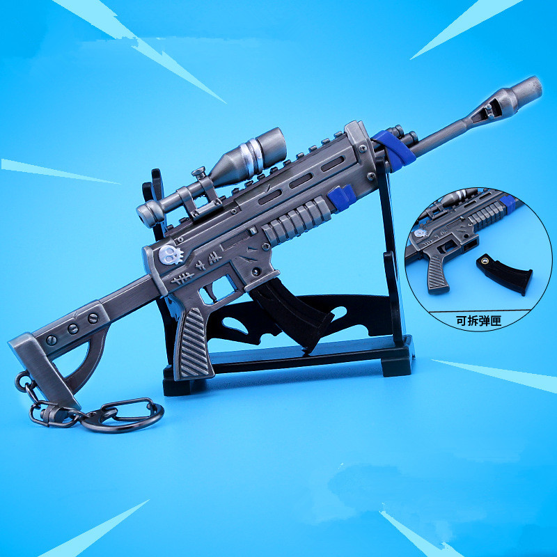2018 Hot Game Fortnite Accessories Arms (Scoped) Rifle Model Toy Keychain Key Rings Pendant for Fortnite Fans Jewelry