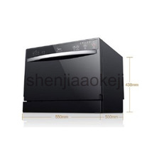 Household Automatic Dishwasher Intelligent Embedded Smart Small Desktop Dishwashers 220v 1160W 1pc