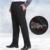 Em idosos calças de lazer Dos Homens além de veludo espessamento de cintura alta calças quentes de inverno de idade cintura alta calças masculinas