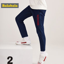 Balabala Girl Fleece-Lined Pull-on Jeans Slim Fit Teenage Girl Embroidered Jeans in Washed Denim with Pocket Ribbed Waistband(China)