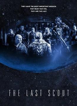 《终极尖兵》2017年英国科幻电影在线观看