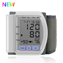 Electric Wrist Blood Pressure Monitor Portable tonometer health care bp Digital Blood Pressure Monitor meters sphygmomanometer цена в Москве и Питере