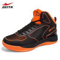 Beita Brand Men Casual Shoe Breathable Sweat Absorbant Rubber Shoe Air Mesh Shoe Direct Sales From