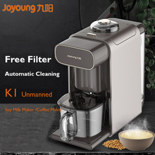 Joyoung K1 Unmanned Free Filter Soy Milk Maker Smart Touch Automatic Cleaning Soymilk Machine  Home Office Coffee Maker Blender