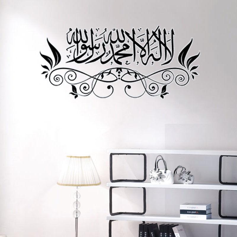 аяты из Корана с доставкой из России