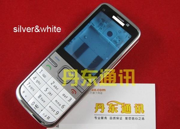 c5silver-white