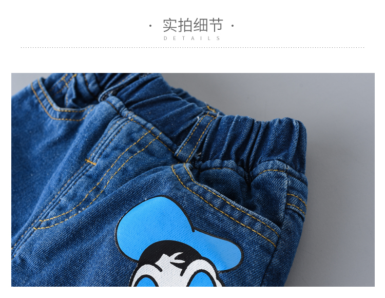 2020 boys and girls jeans children thickening plus velvet pants baby cartoon children's clothing autumn and winter casual jeans