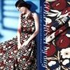 Janny 100 Silk Silk Fabric Silk Fabric Printing Silk Clothing Material Of Kyoto Flower