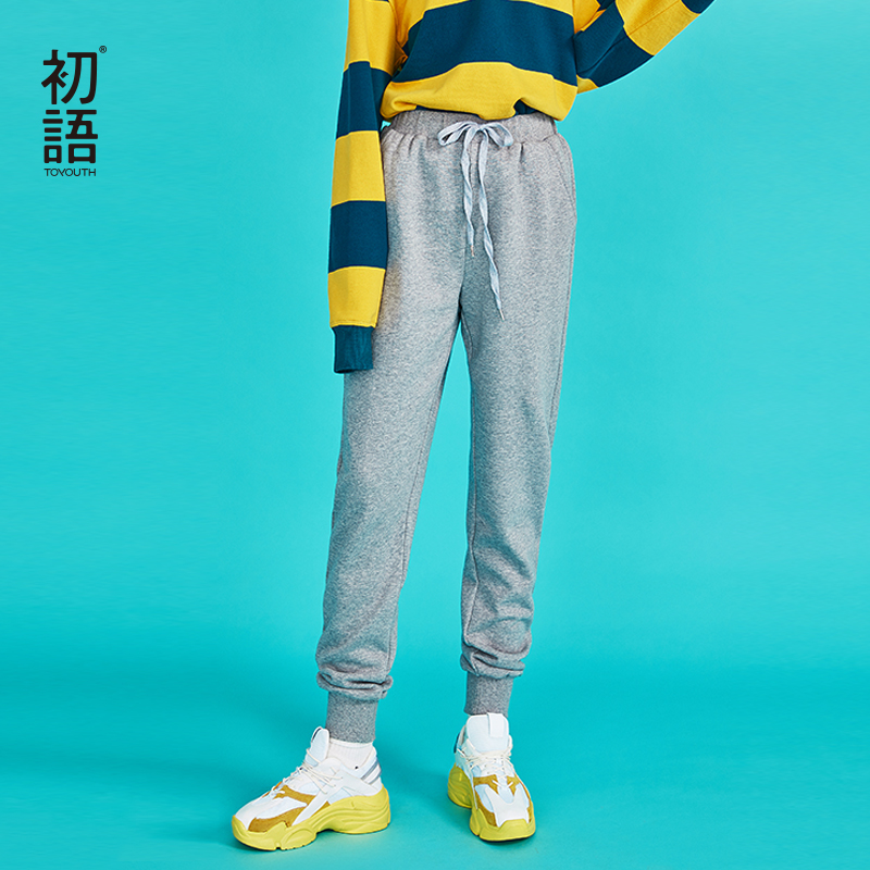 Toyouth New Autumn Harajuku BF Style Trousers Women Casual Elastic Waist Harem Pants Printed Female Sweatpants