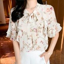 Fashion Women Blouse Floral Chiffon Shirt Female Summer Ruffled Short Sleeve Shirt Top Plus Size