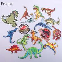 Prajna Jurassic Park Dinosaur Embroidered Patch Clothing Applique Iron On T-rex Patches For Kids Clothes T-Shirt Sticker DIY E(China)