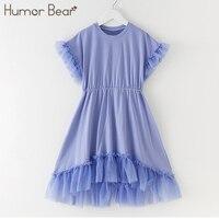 Humor Bear Beach Dress 2018 New Summer Brand Girls Dress Cotton Net Yarn Sleeves Design Princess