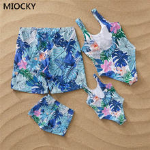 New Leaf Swimsuit Family Matching Swimwear Mother Daughter Mommy and me Clothes Father Son Mom And Bikini Sets