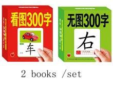 Коробки/комплект, фотографиями, символов, числе том характер английский карт детское обучение китайский