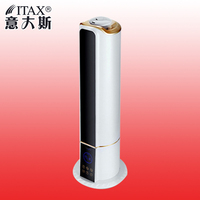 ITAS3315 Air Humidifier Household Mute 7 5 Liters Of High Grade Remote Control Of Oil Refining