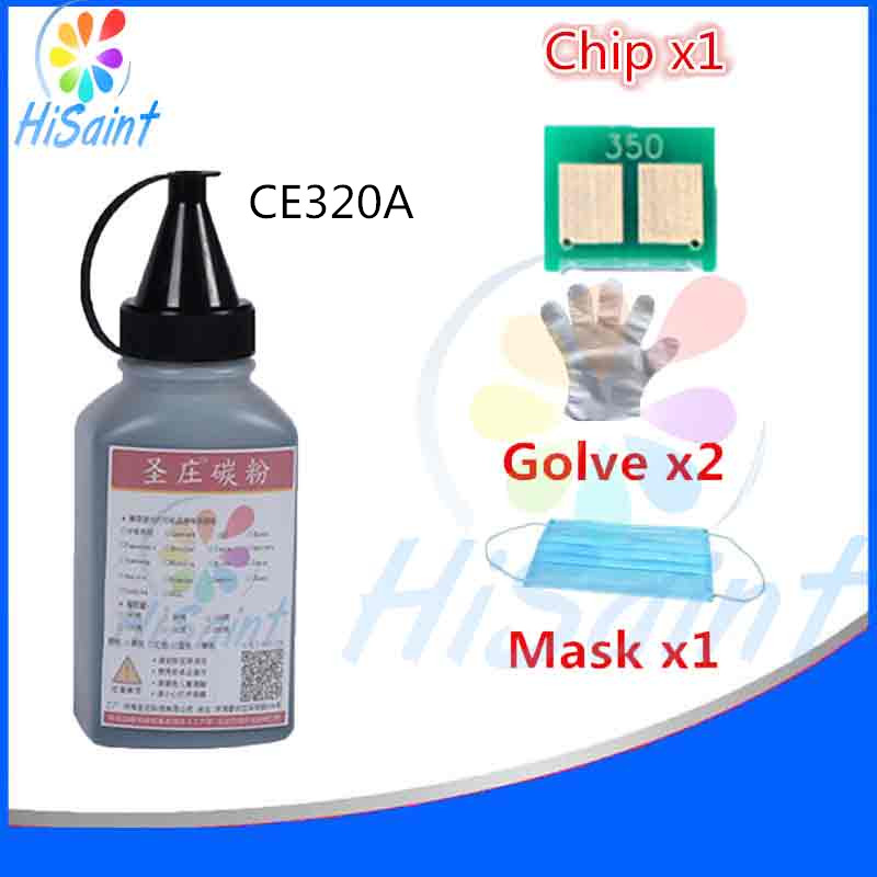 Rushed For HP 320 CE320A Black Toner Powde&Chip Glove Mask LaserJet CM1415fn MFP/CM1415fnw MFP Printer Powder Panic buying