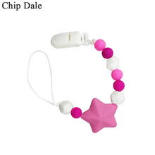 Chip Dale Baby Pacifier Clip Chain Chewable Silicone Beads BPA Free Anti-drop