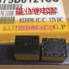 833HM-1C-C 12VDC