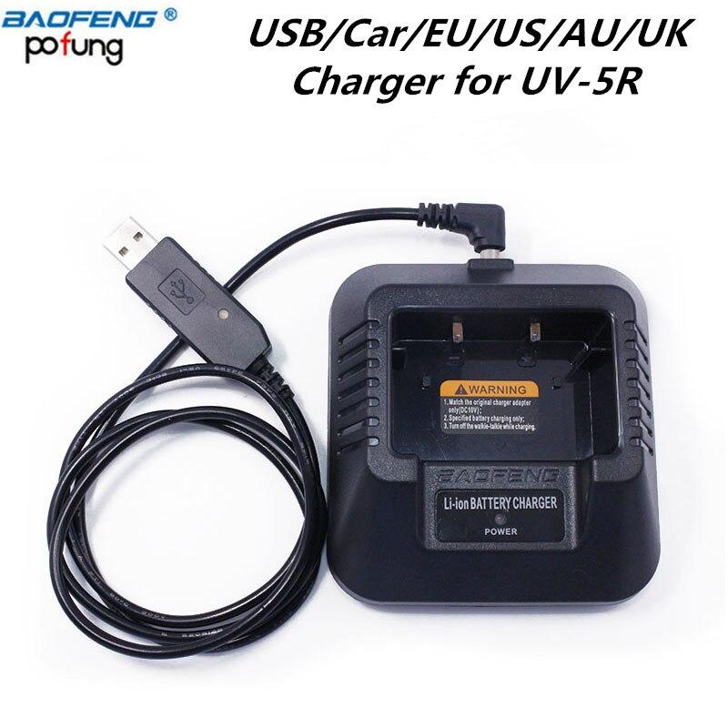 Baofeng UV-5R USB/EU/US/AU/UK/Auto Ladegerät für Baofeng UV-5R UV-5RE DM-5R Plus Funksprechgerät UV5R Ham Radio UV 5R