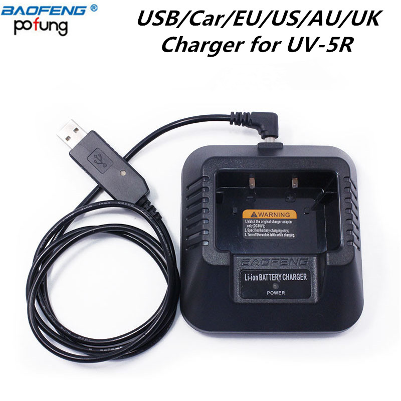 Baofeng UV-5R USB/EU/US/AU/UK/Car Charger Batteria per Baofeng UV-5R UV-5RE DM-5R Plus. Walkie Talkie UV5R Ham Radio UV 5R