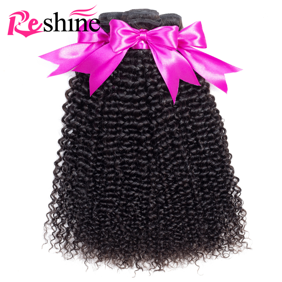 Reshine Indian Hair Kinky Curly Hair Bundles 100 Human Hair Weave 3 4 Bundles 10 26