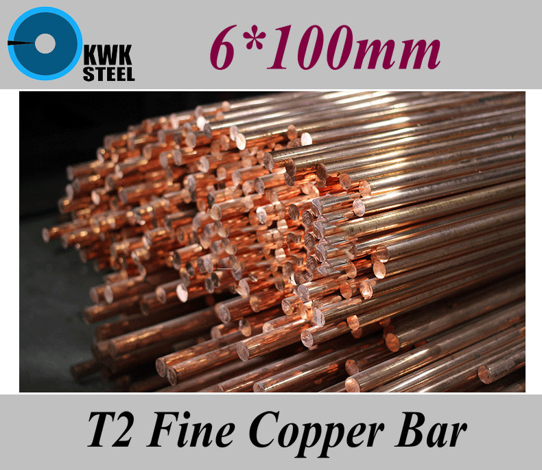 6*100mm T2 Fine Copper Bar Pure Round Copper Bars DIY Material Free Shipping