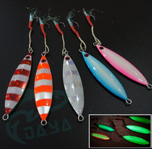 Gradual jigs 100g/100MM Iron Steel noctilucence Lures Bait Iron Jigs Saltwater / boat fishing lure 1 piece