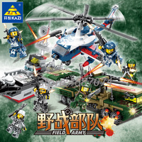 6in1 Military Field Army Bricks Toy Helicopter Armored Car Fighter Building Blocks Figure Kids Boy Gifts