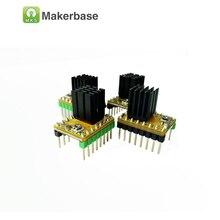 5 adet MKS LV8729 step motor sürücü ultra sessiz sürücü LV8729 sürücü desteği 6 V-36 V tam microstep sürücü controll
