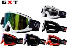 2016 New GXT G980 Knight riding motorcycle goggles Racing off-road helmet goggle Windproof ski glasses Dust Anti-wrestling PC