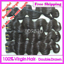 Mixed Length 4pcs/lot, Double Drawn Body Wave Natural Hair Extensions, Natural Color Machine Weft 20 & 22inch DHL FREE SHIPPING