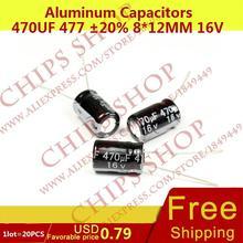 1LOT 20PCS Aluminum Capacitors 470uF 477 20 8 12mm 16V 470000nF 470000000pF Diameter8mm