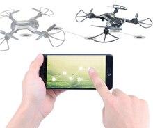 XS809W upgrade Profesional aliran Optik posisi TKL600 dengan 720 P Kamera WIFI FPV Lipat RC Drone Headless Modus Ketinggian terus