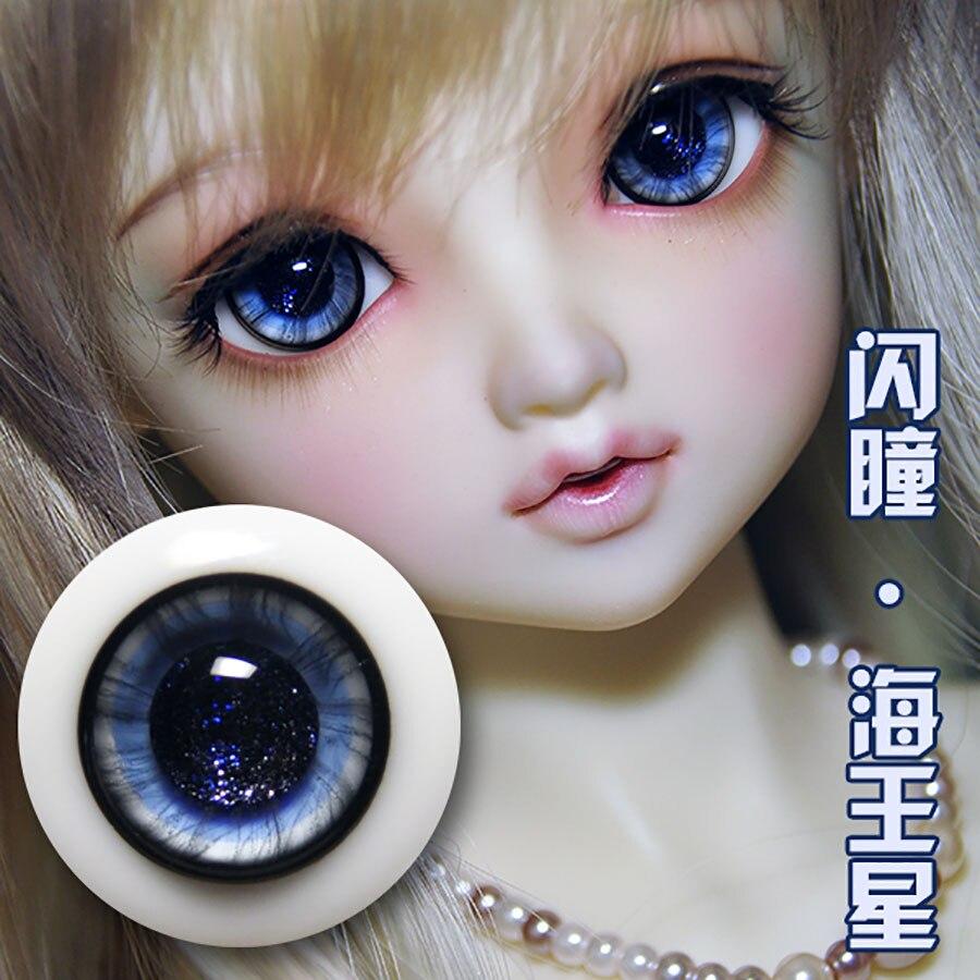 Cateleya Blue Deep Sea Soul For Dolls Glass Eyeball 12mm 14mm 16mm 18mm Ordinary iris small iris can be selected Free shipping