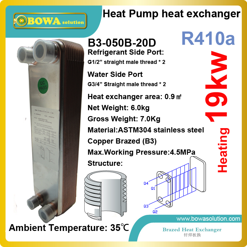 19kw(R410a to water) and 4.5MPa stainless steel plate heat exchanger are used water heater in commerce heat pump equipments 15kw r410a to water and 4 5mpa plate heat exchanger is working as condenser in compact size heat pump water heaters