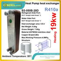 19kw(R410a to water) and 4.5MPa stainless steel plate heat exchanger are used water heater in commerce heat pump equipments