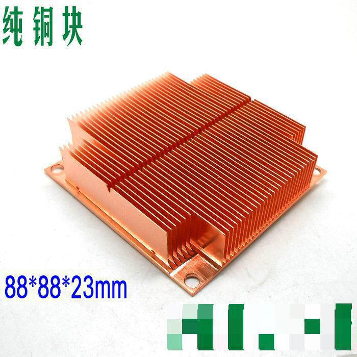 88x88x23 copper skiving fin Heatsink RadiatorHeat Sink for DIY 75 29 3 15 2mm pure copper radiator copper cooling fins copper fin can be diy longer heat sink radiactor fin coliing fin