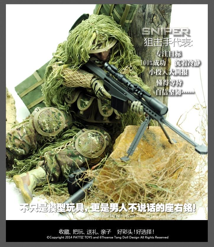 Brinquedo Modelo Soldado Da Polícia militar Sniper