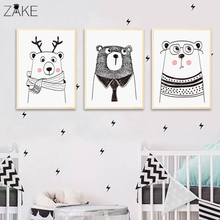 Cartoon Polar Bear Animal Nordic Art Canvas Poster Minimalist Print Black White Wall Picture Modern Home Kids Room Decoration цена 2017