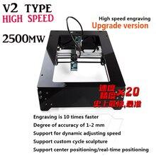 mini DIY laser Fancy laser carving 2500mw engraver/IC marking/laser printer/Blue Violet Laser Engraving Machine,Marking Printer