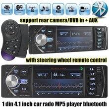 Nueva 4.1 pulgadas 12 V de Coche Manos Libres Bluetooth de Radio Estéreo MP3 Mp4 Control remoto en el volante de FM/USB/TF soporte DVR de entrada
