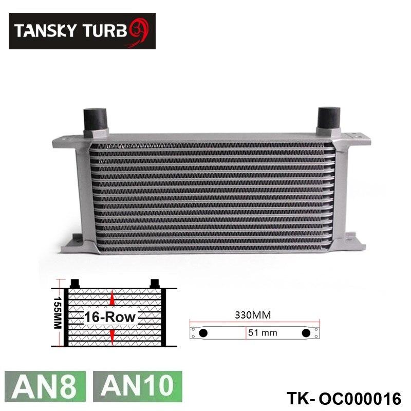 Prix pour TANSKY-Hotsale: Britannique Type 16-Row Refroidisseur D'huile/AN10 & AN8 TK-OC000016