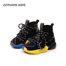 0ece3cf5b1bb1 CCTWINS ENFANTS 2018 Automne Enfants Noir Casual Formateur Bébé Garçon Marque  High Top Sneaker Fille Mode Sport Chaussures FH221.