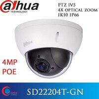 dahua PTZ 2MP IP dome camera SD22204T GN Network Mini Speed Dome 4x optical zoom Auto focus Camera Auto IRIS English Firmware