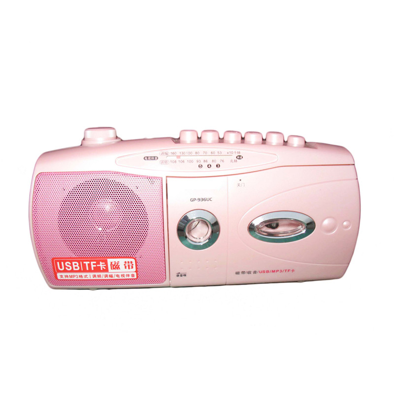 Portable 936UC English Brand Tape Drives / Recorders / Radio Can Be Accessed By U Disk MP3 / Built-in Microphone Retro Speaker