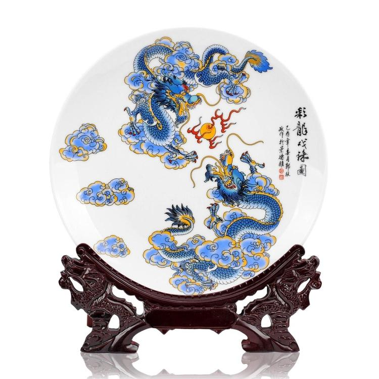 BEST business birthday present TOP handicraft Vintage CHINESE dragon porcelain Decor art plate limited edition Decoration-in Bowls u0026 Plates from Home ...  sc 1 st  AliExpress.com & BEST business birthday present TOP handicraft Vintage CHINESE dragon ...